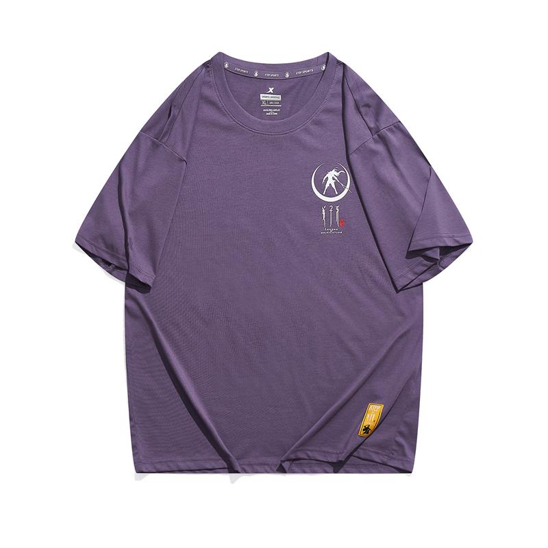 【姜子牙联名系列】专柜款 男子T恤 21年新款 舒适潮流短袖针织衫979329010509