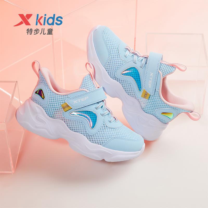 女童 21新款休闲鞋小童宝宝防滑运动鞋复古软底童鞋679214329038