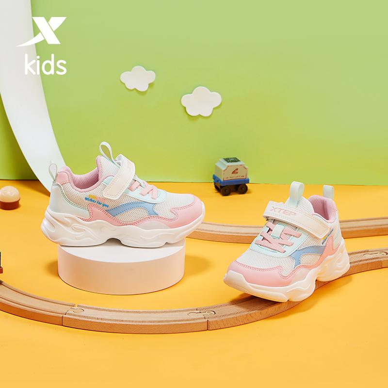 男童女童鞋 21年新款儿童休闲鞋网面透气运动鞋小童宝宝鞋子680116329689