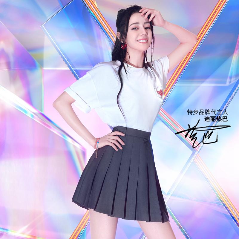 【热巴同款】女子T恤 21年新款专柜款 舒适百搭潮流女子短袖针织衫979328010837