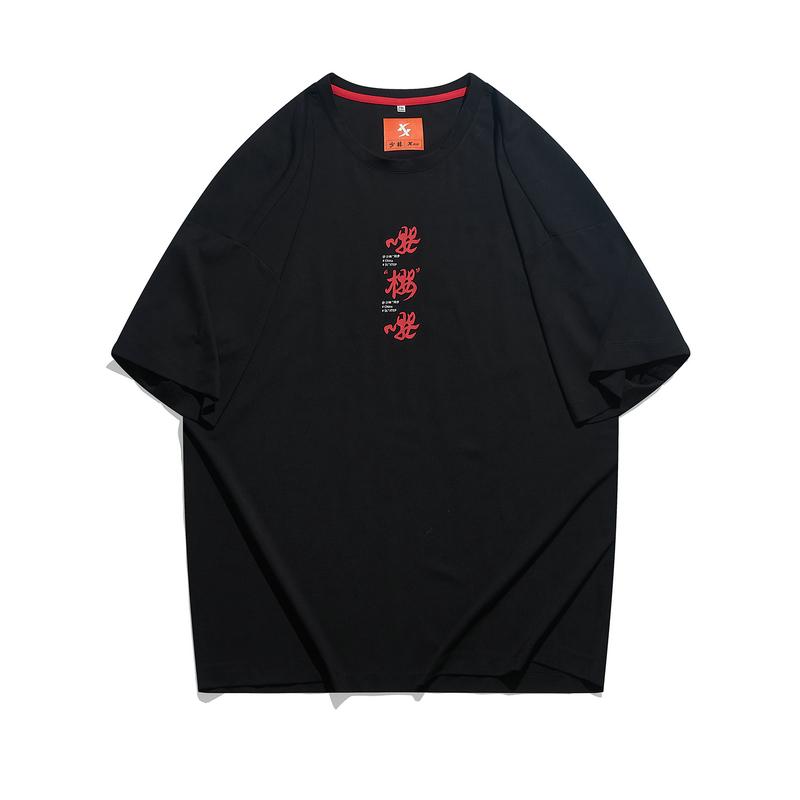 【少林联名】中性短袖针织衫 21年新款专柜款少室樱雨系列男女同款上衣979427010527
