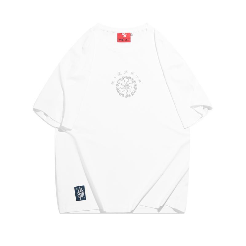 【少林联名】专柜款 男女同款短袖针织衫 21年新款中性宽松国潮T恤 979427010644