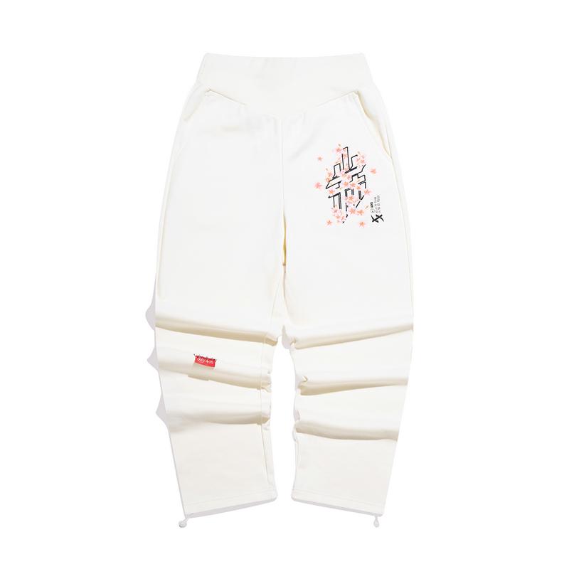 专柜款 女子长裤 21年新款 舒适休闲樱花运动针织长裤979428630803