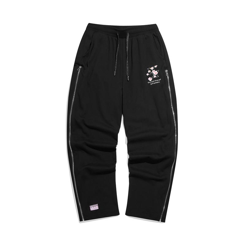 【少林联名】专柜款 男女同款长裤 21年新款 时尚潮流运动针织长裤979427630804