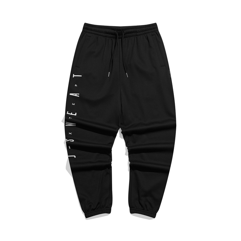 男子长裤 21年新款 潮流篮球加绒针织长裤879429630034