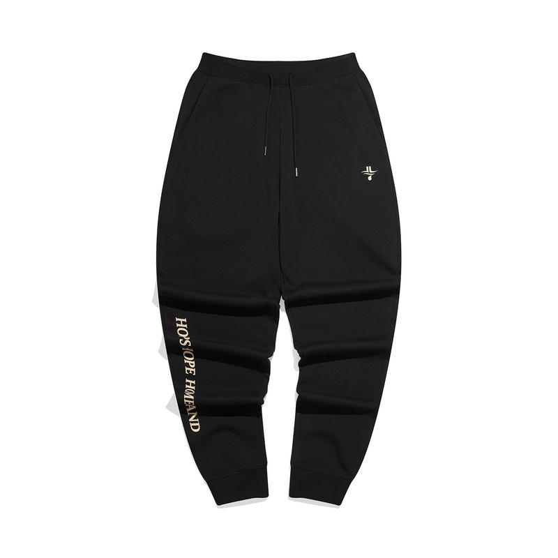 【林书豪系列】专柜款 男子针织长裤 21年新款 篮球运动束脚长裤979329630858