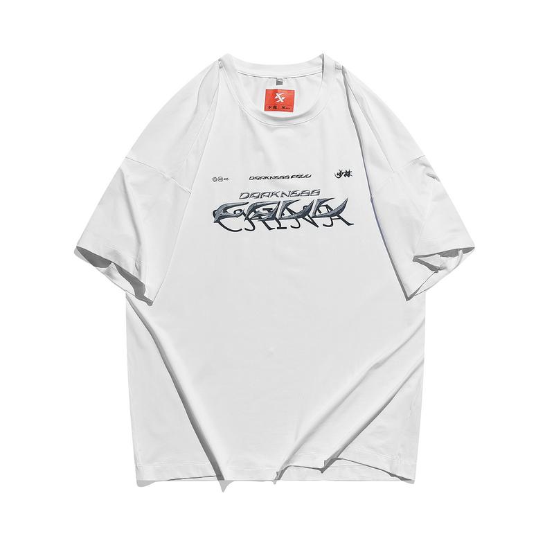 【少林联名】专柜款 男子短袖针织衫 21年新款 时尚简约圆领男T恤979429010552